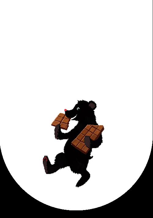 Logo Perrette